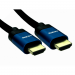 Ultra High Speed 8K HDMI v2.1 Cable - Blue Connectors 2m